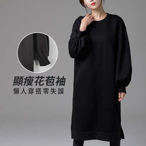 中大尺碼 洋裝 氣質花苞袖衛衣洋裝【TBH0190】JAN23|2色3碼 19LADY