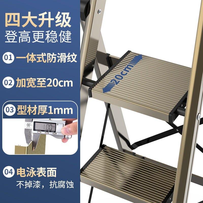 梯子折疊人字梯鋁合金加厚四五六步樓梯多功能叉梯