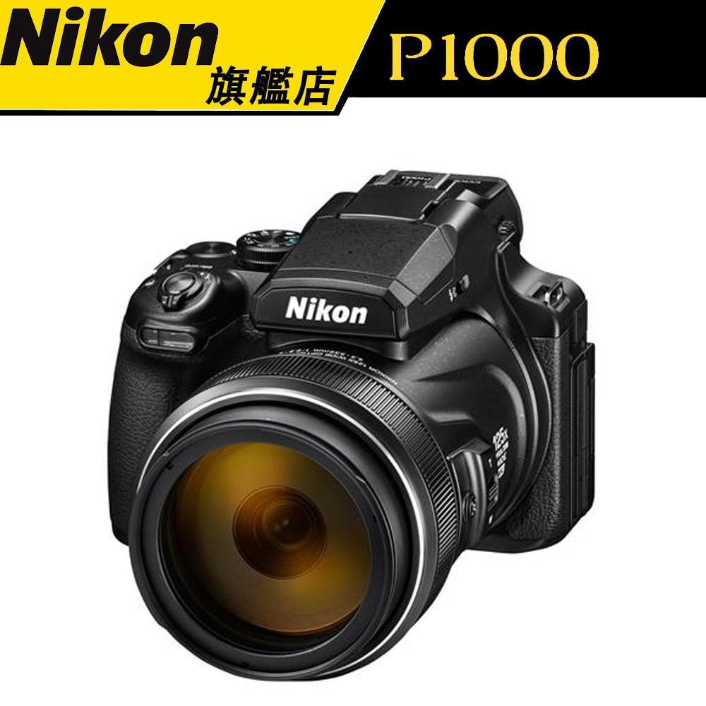 Nikon 尼康 P1000 類單 高倍 望遠 國祥 公司貨