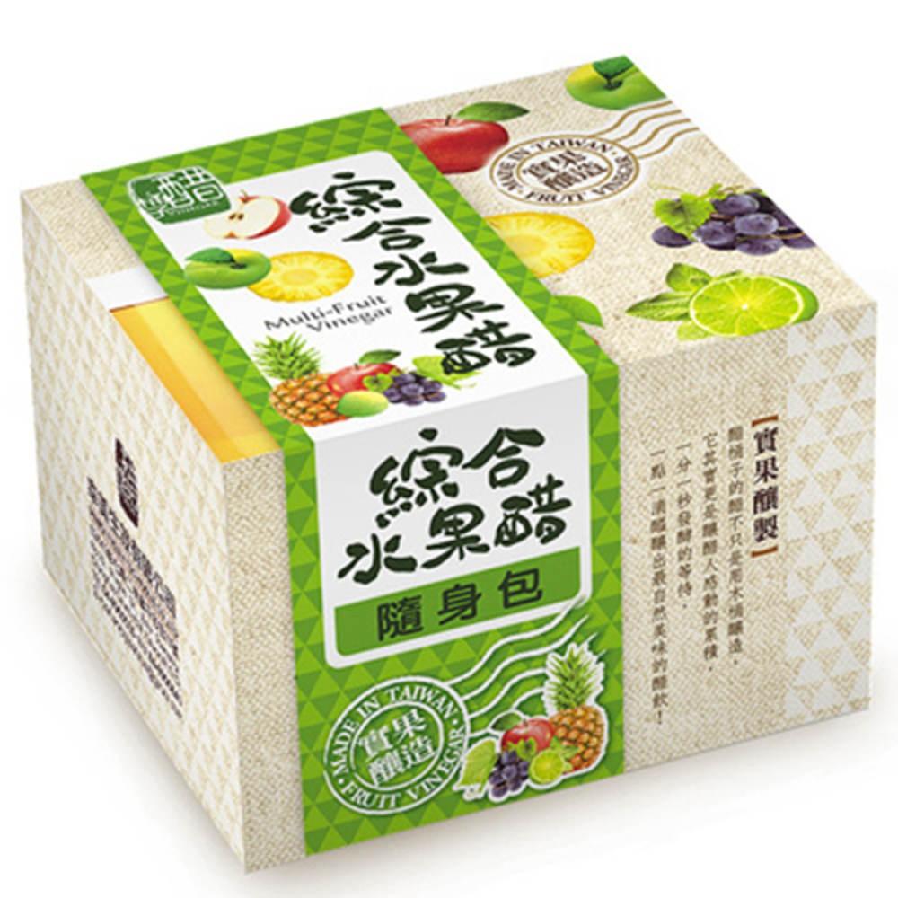 【醋桶子】果醋隨身包-綜合水果醋8包/盒