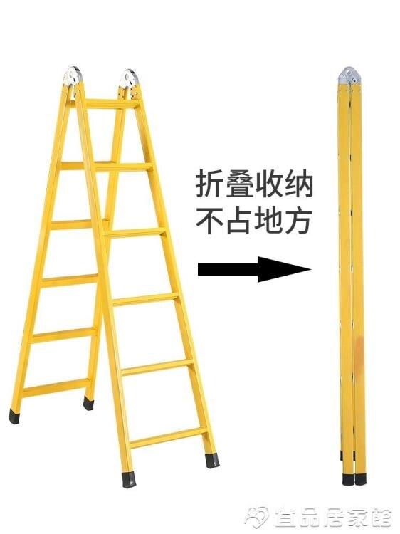 伸縮梯 人字梯工程梯子家用加厚折疊伸縮樓梯爬梯多功能工業3米直梯合梯 (免運)品質保證 桃園發貨