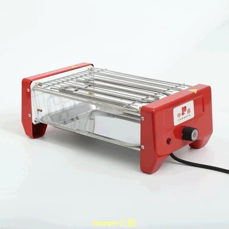 創意新款家用電烤爐無煙雙層室內電烤爐網紅多功能小型燒烤架 麻吉好貨