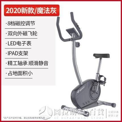 動感單車 健身車 家用小型磁控迷你運動器材 動感單車室內QM 麻吉好貨
