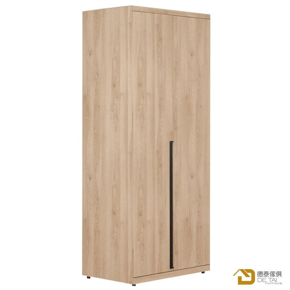 d&t 德泰傢俱 smeg2.7尺衣櫥(單吊) a002-515-3
