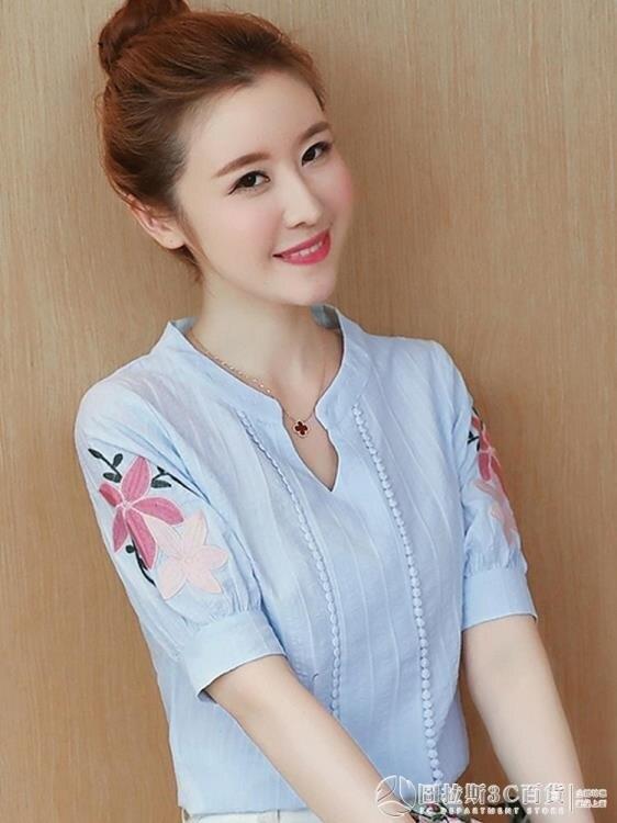 韓版V領棉麻襯衫 女士短袖T恤 大碼女裝 文藝刺繡上衣 麻吉好貨