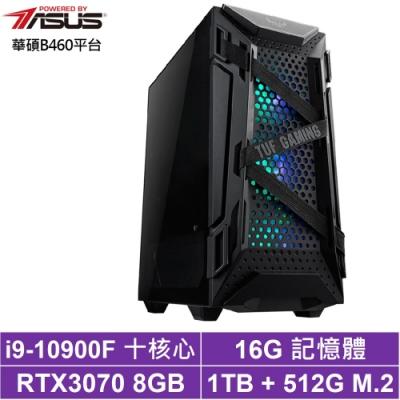 華碩B460平台[蒼龍戰將]i9十核RTX3070獨顯電玩機