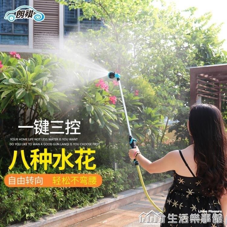 長桿噴頭園藝澆花神器花園洗車水槍灌溉噴霧器園林綠化花灑   麻吉好貨