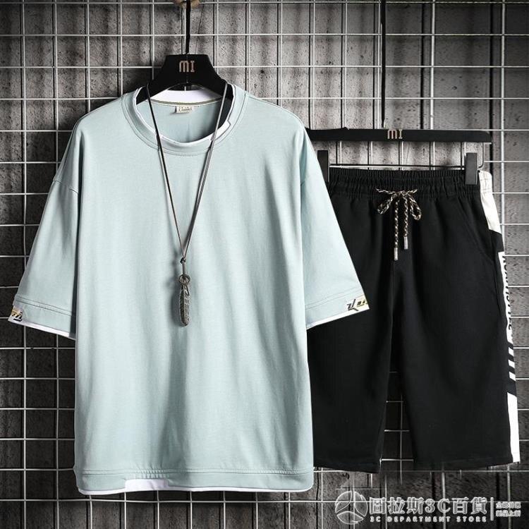 運動套裝男士夏季新款韓版潮流青少年寬鬆帥氣一套休閒運動服男裝 麻吉好貨