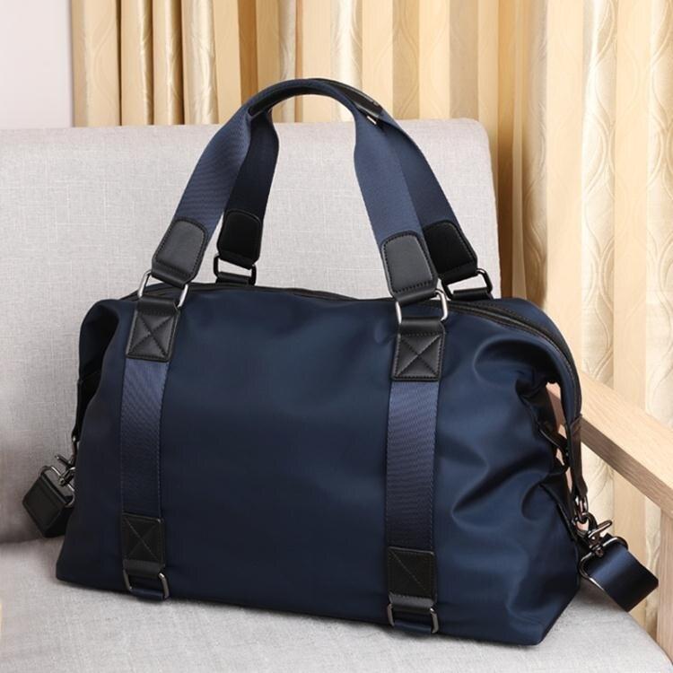 健身包 輕便出差旅行包男手提行李包袋大容量短途旅游側背背包休閒健身包 麻吉好貨