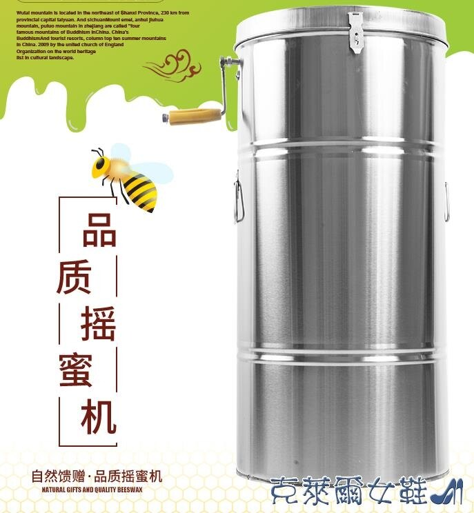 搖蜜機 搖蜜機小型家用手動304不銹鋼自動甩糖機中蜂養蜂工具蜂蜜打糖機 麻吉好貨