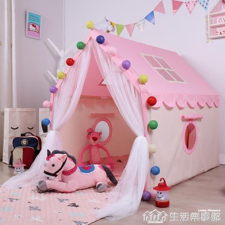 圣誕節兒童帳篷室內男孩家用讀書超大房子寶寶玩具游戲屋分床神器【免運】