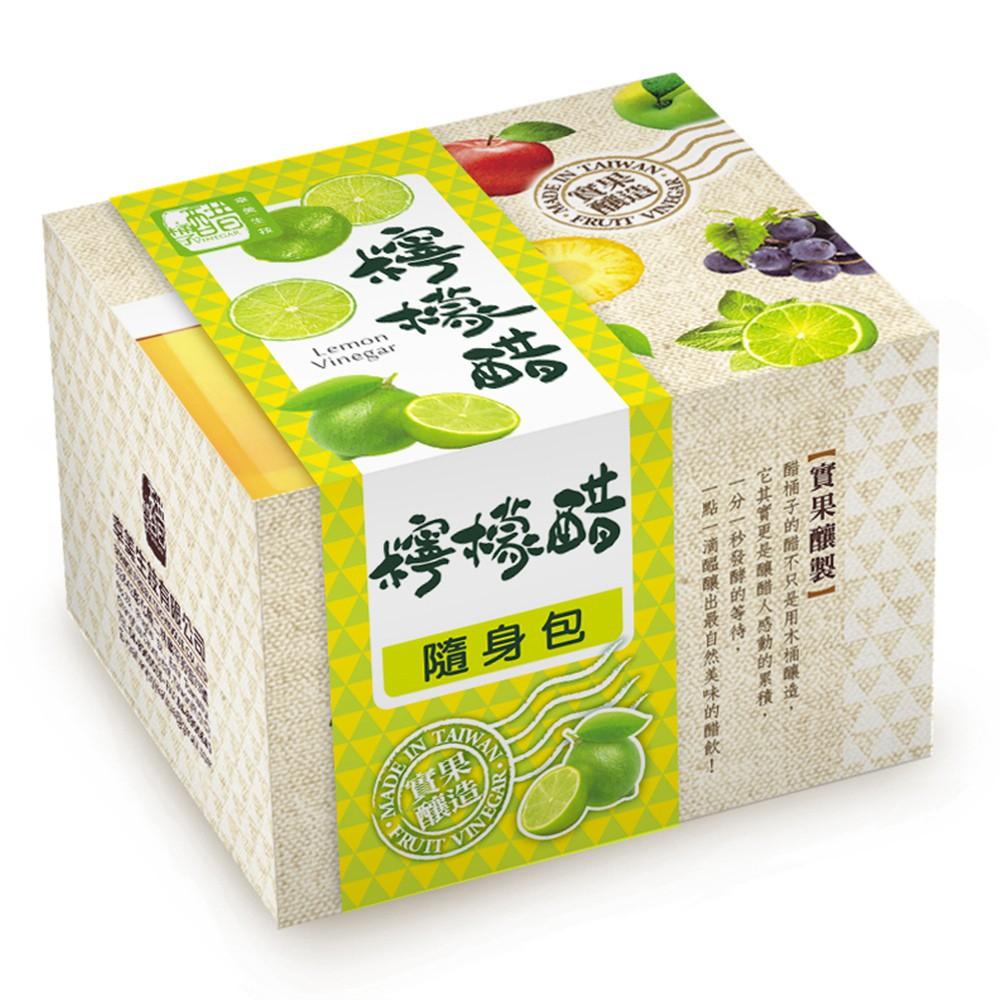 【醋桶子】果醋隨身包-檸檬醋10包/盒