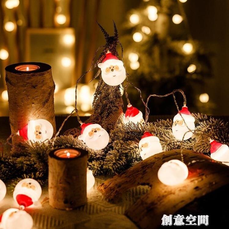 雪人圣誕樹節日小彩燈閃燈串燈少女心房間裝飾臥室布置網紅星星燈【免運】