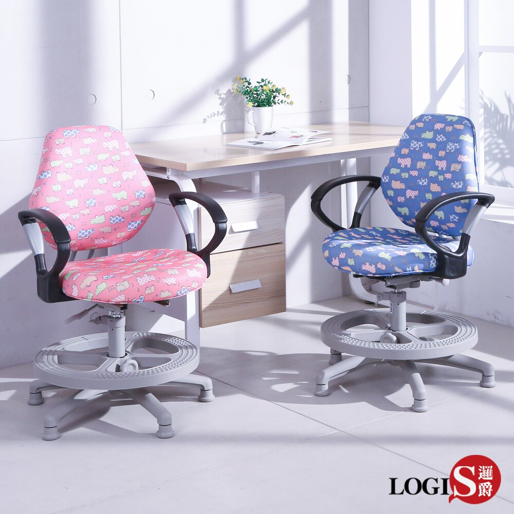 椅子/成長椅/學習椅 /課桌椅 /活動椅座 升級D手守習兒童椅(2色) SGS/LGA測試認證【LOGIS邏爵】【ASS100D】