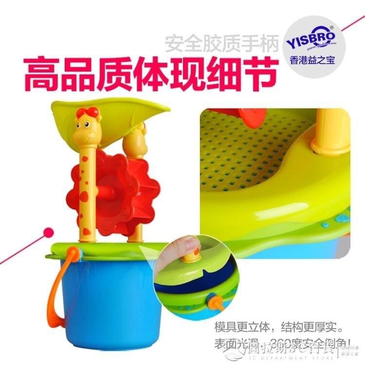 沙灘玩具套裝大號戲水沙漏鏟子決明子玩沙子挖沙工具小孩 麻吉好貨