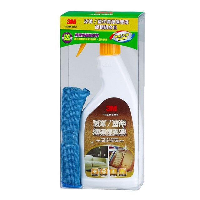 3M 皮革塑件潤澤保養乳組合包 PN38149