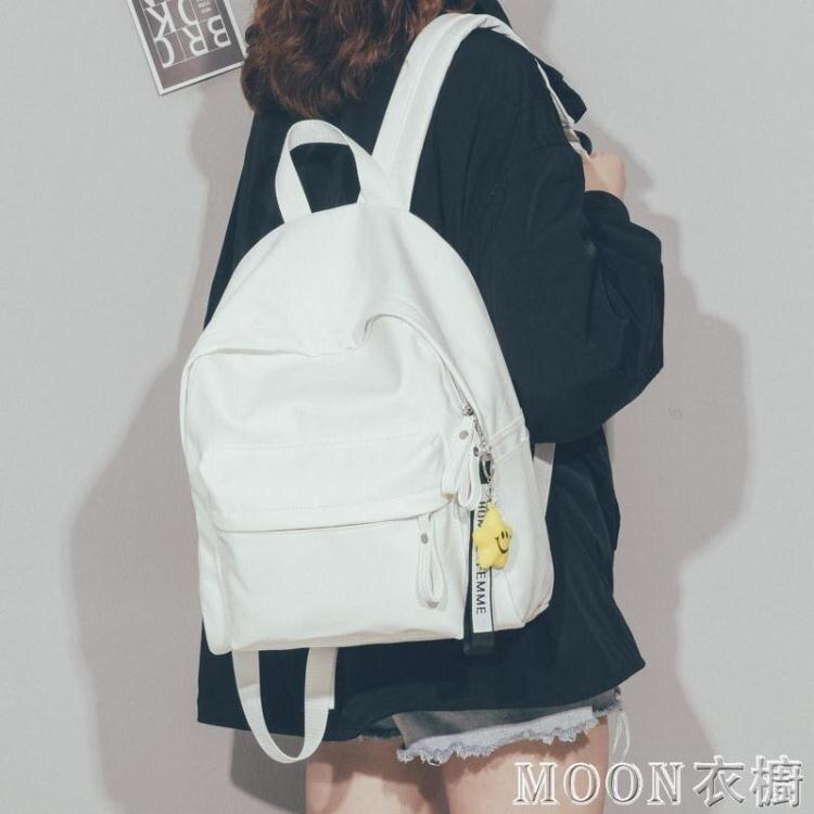 學院風韓版pu軟皮高中學生書包女新款森繫楊紫同款雙肩包背包 現貨快出