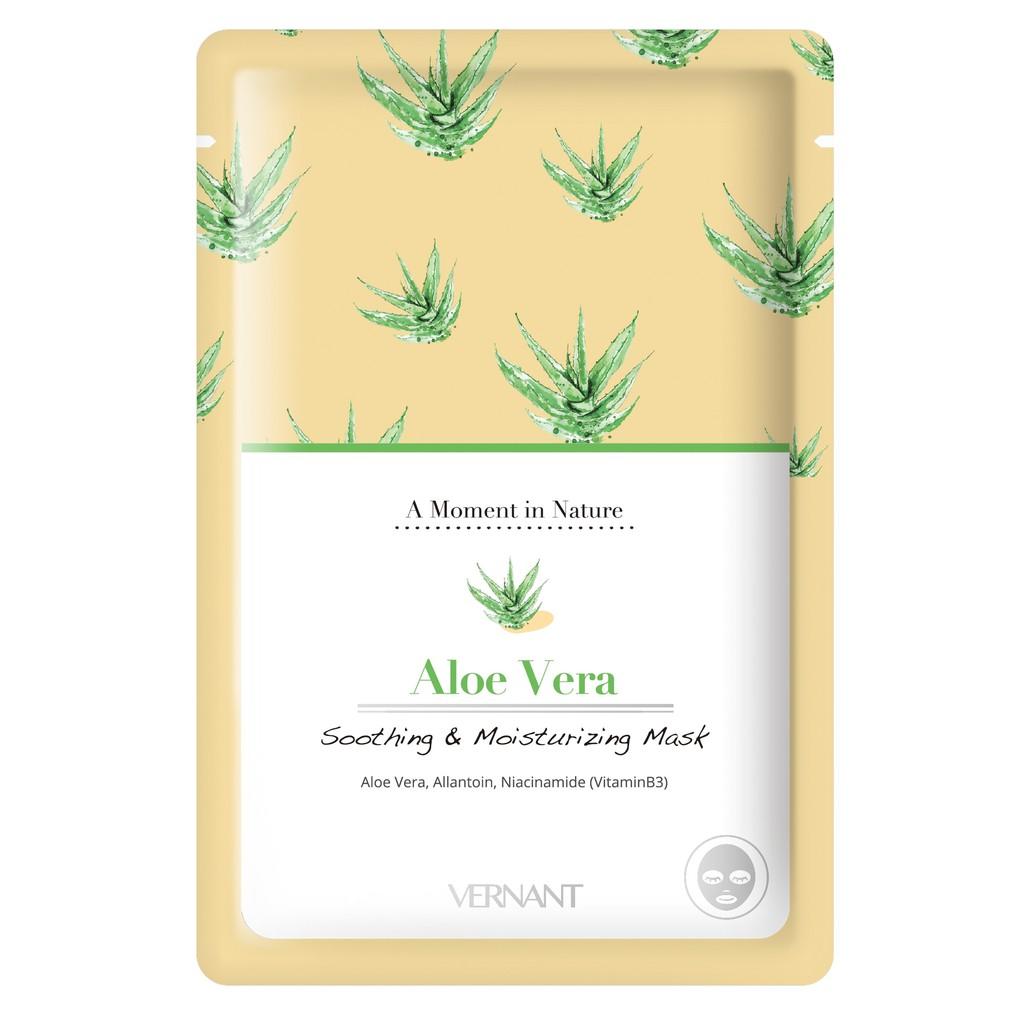 薇凝 蘆薈舒緩保濕面膜 一盒8片入