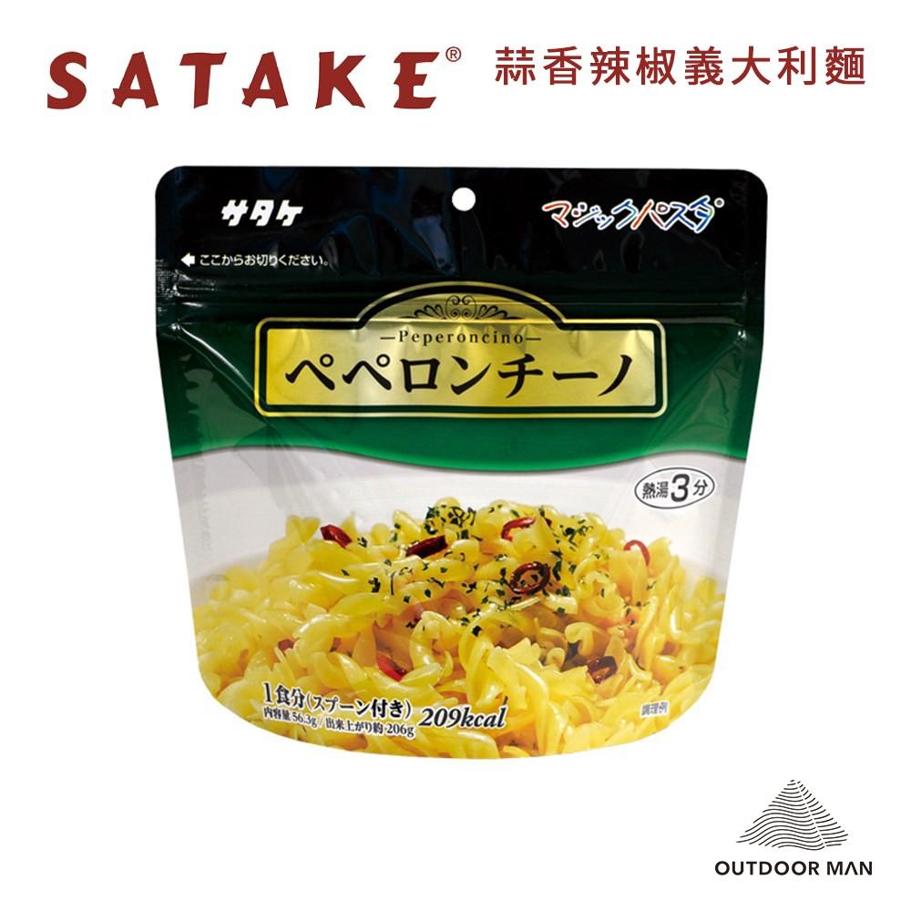 [Satake] 佐竹乾燥飯 – 蒜香辣椒義大利麵(STK-0114)
