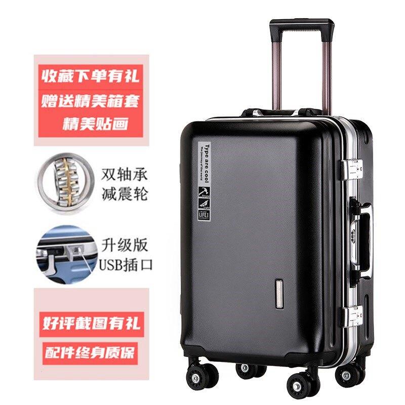 行李箱學生拉桿箱萬向輪密碼箱鋁框大容量旅行箱