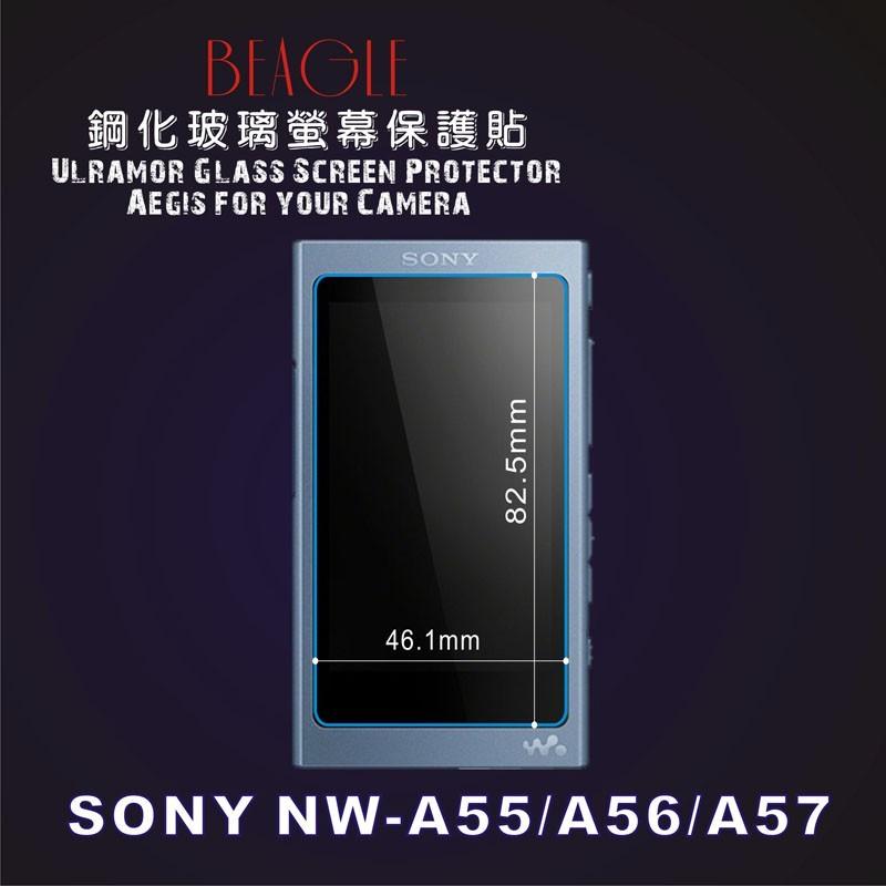 (beagle)鋼化玻璃螢幕保護貼 sony nw-a55/a56/a57 專用-可觸控-抗指紋油汙