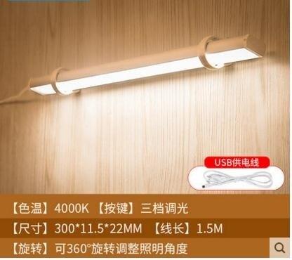 壁燈 led充電式戶外牆壁燈客廳無線長條創意吸貼臥室閱   麻吉好貨