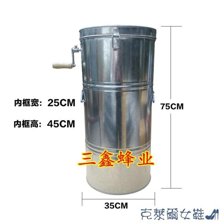 搖蜜機 加厚鐵皮搖蜜機鍍鋅打糖機取蜜機蜂蜜分離機蜜桶蜂具養蜂工具包郵 麻吉好貨