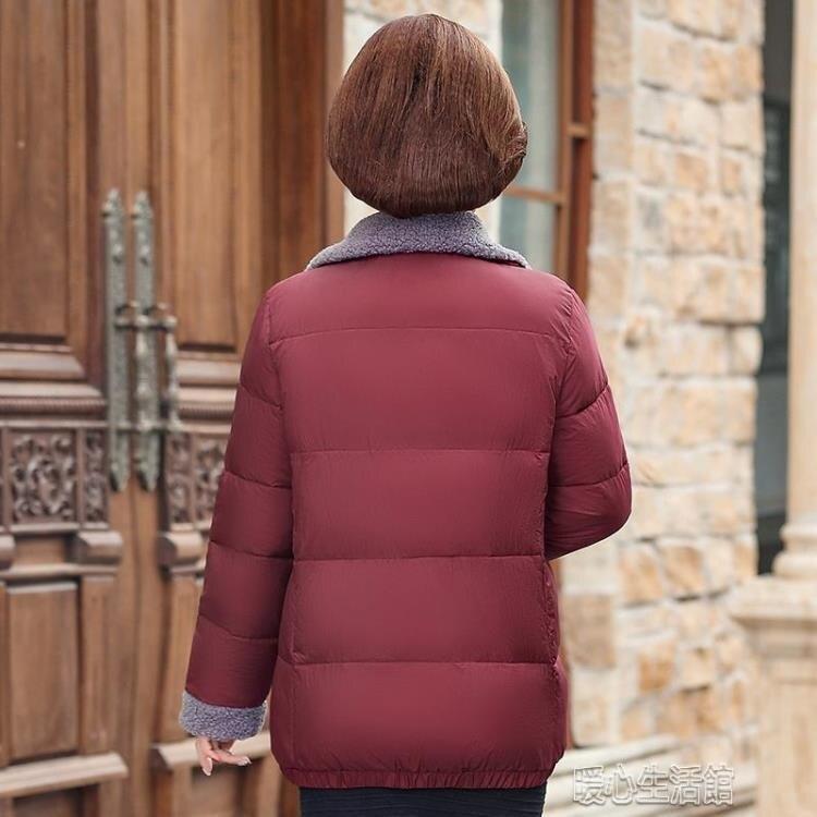 羽絨外套媽媽冬裝外套新款中老人羽絨棉服短款中女裝秋冬加絨加厚棉 【新春快樂】