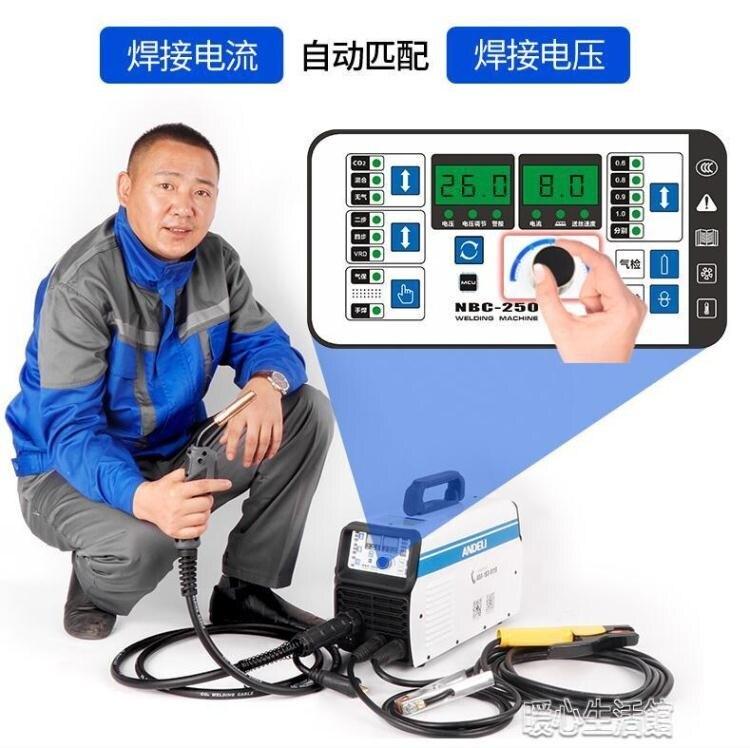 安德利二氧化碳氣體保護焊機電焊兩用一體小型二保焊220V/380VYJT 暖心生活馆