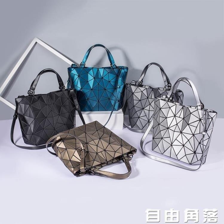 幾何包 9PU革新款格啞光拉絲折疊菱格包 韓版時尚百搭單肩手提女包 麻吉好貨