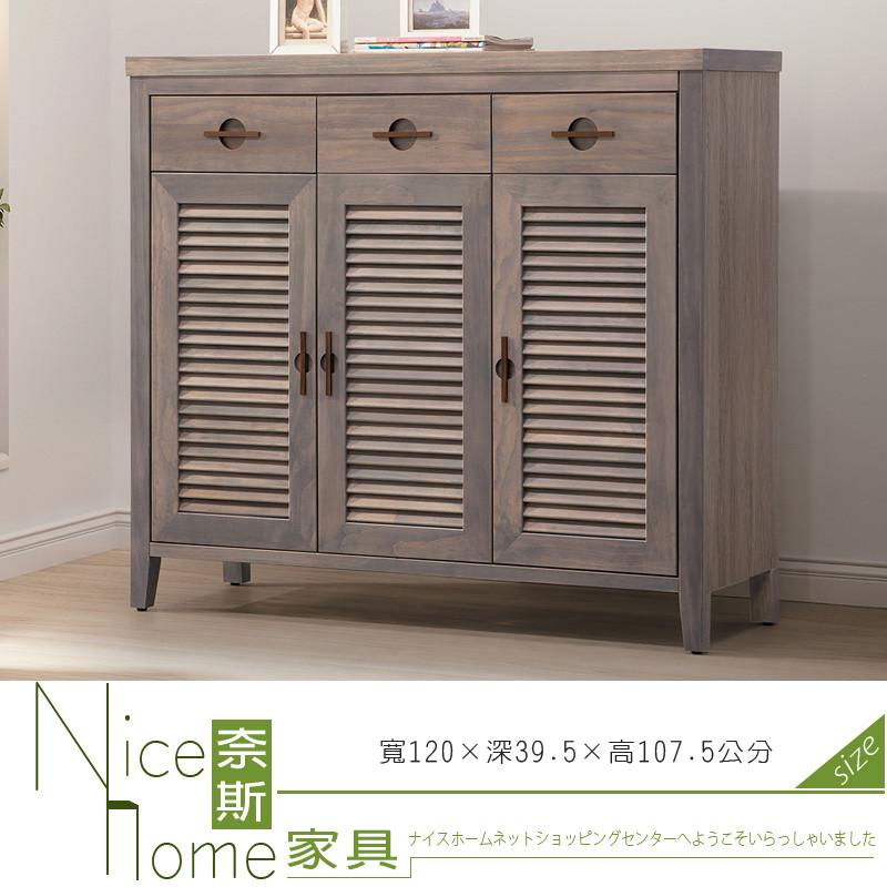奈斯家具nice248-7-hk 古橡色4尺鞋櫃(j134)