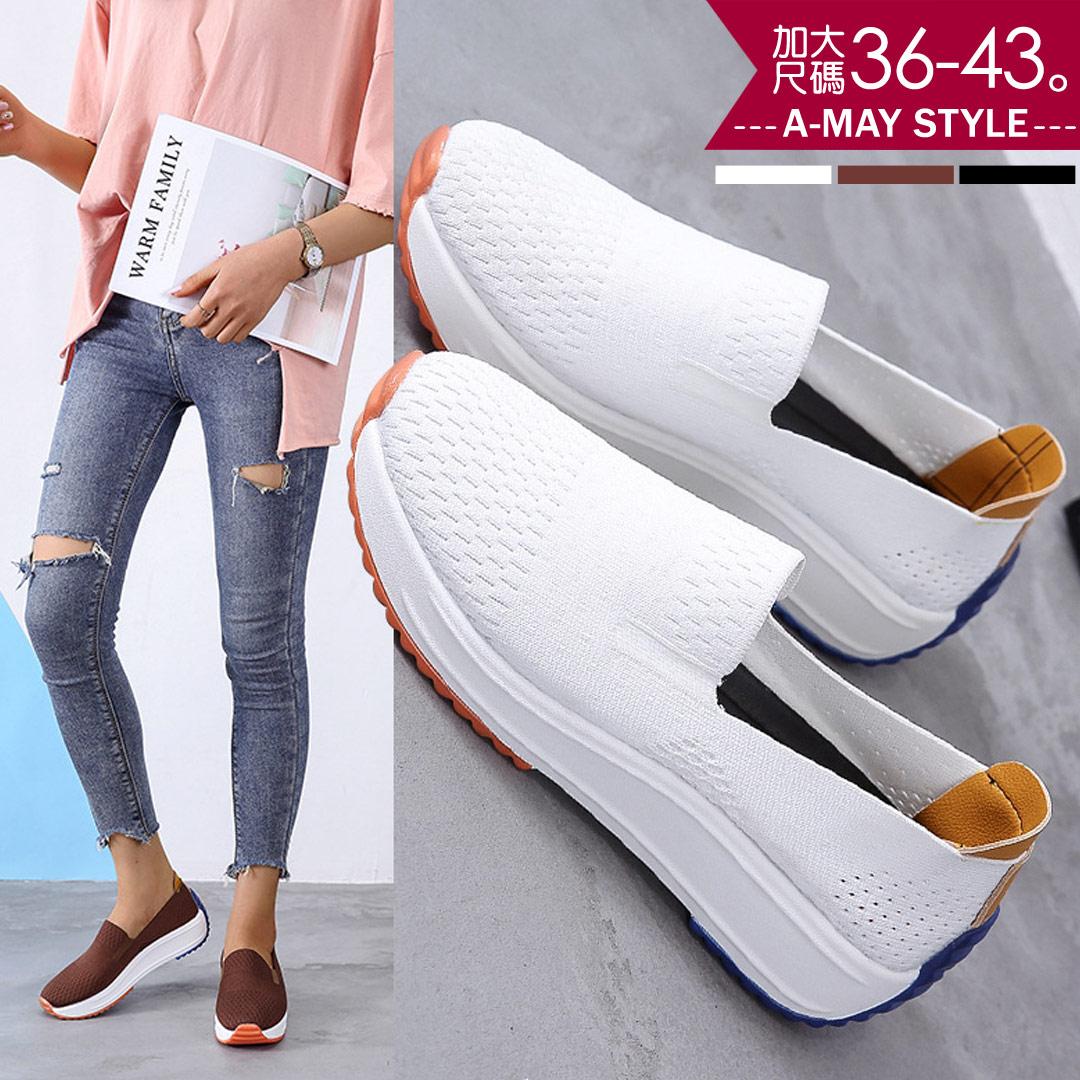 加大碼懶人鞋-透氣飛織拼色厚底休閒鞋(36-43碼)【XLK36142】*艾美時尚(現+預)