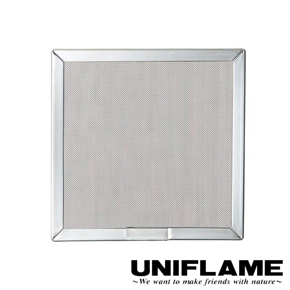 【日本 UNIFLAME】遠紅外線鋼爐網 U610695