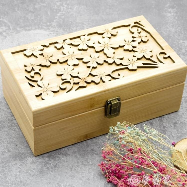 精油收納盒 竹制雕花多功能精油收納木盒實木竹盒特瑞高檔竹木盒   麻吉好貨