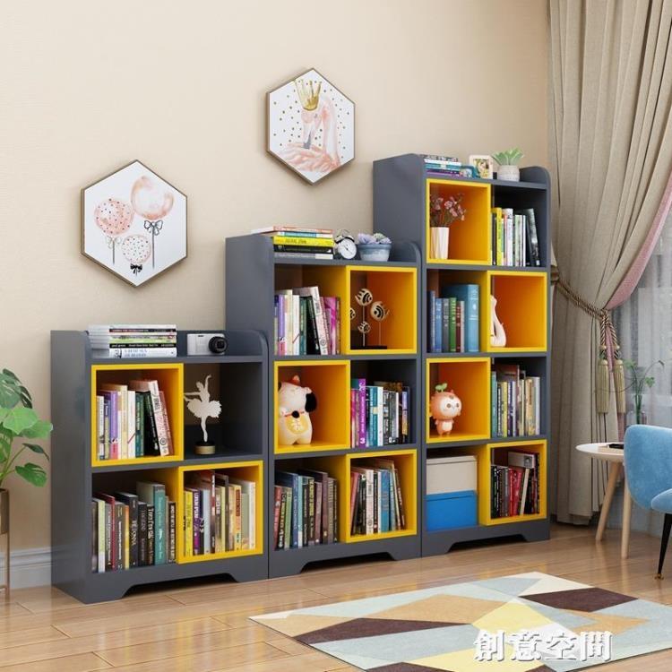 簡易落地書架兒童小型臥室書櫃簡約學生家用經濟型收納客廳置物架【免運】
