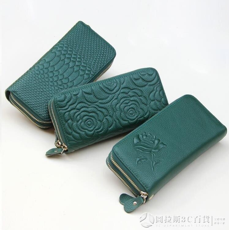 長款錢夾 2020新款錢包女大氣長款女式皮夾雙拉鏈手包大容量可放手機包 麻吉好貨