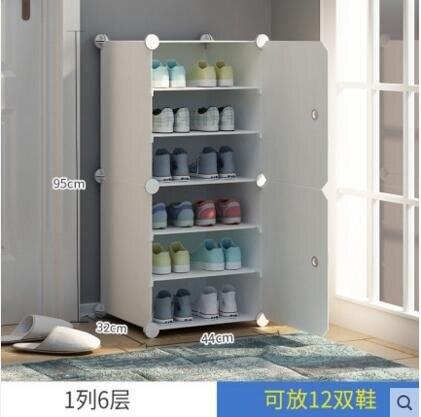 鞋櫃簡易經濟型家用收納神器放門口大容量防塵多層小窄宿舍鞋架子 NMS   麻吉好貨