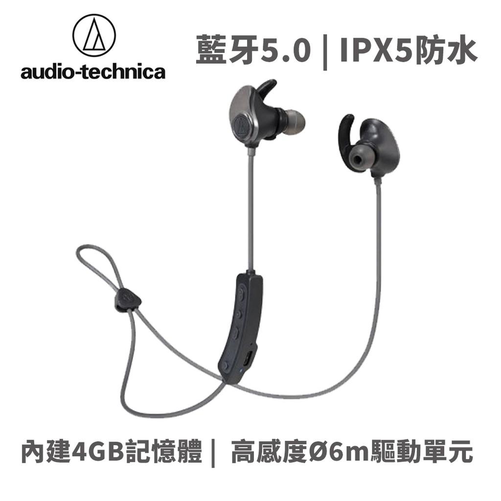 Audio-Technica 鐵三角 SPORT90BT藍牙耳機 磁吸式 IPX5防水 BK黑