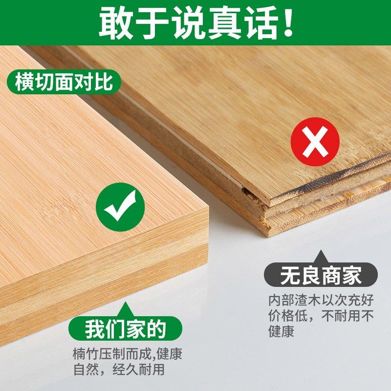 雙槍切菜板竹子案板廚房實木和面板菜板家用抗菌防霉竹砧板小粘板