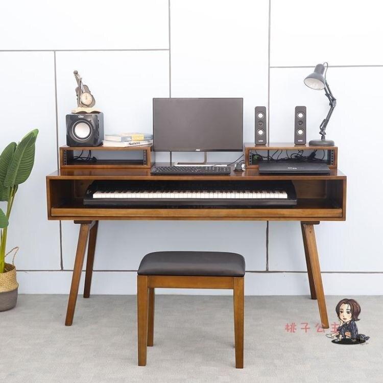 音樂工作台 實木琴桌電鋼琴桌子錄音棚工作台音樂工作桌編曲工作台調音台桌子T