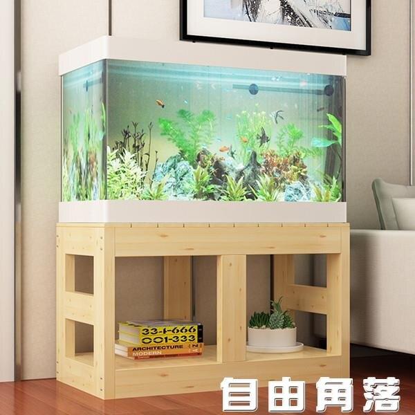 實木魚缸架子底座底櫃簡易鬆木草缸架定做水族箱置物架客廳花架QM麻吉好貨618大促銷