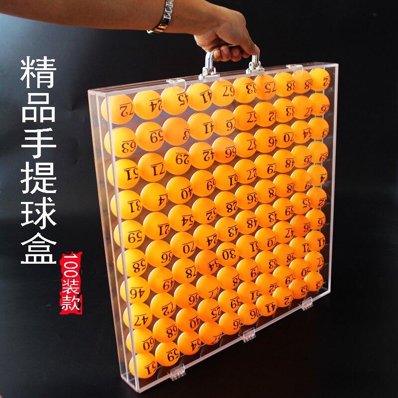 搖號抽獎機 投標球盒 球架 亞克力盒 透明球盒搖號球盒 搖獎機球盒100裝球盒   麻吉好貨