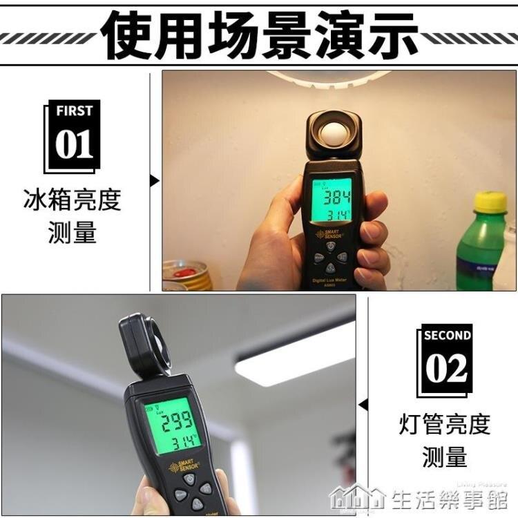 希瑪照度計測光儀照度儀亮度計測試儀器流明表數字光照度計高精度【免運】