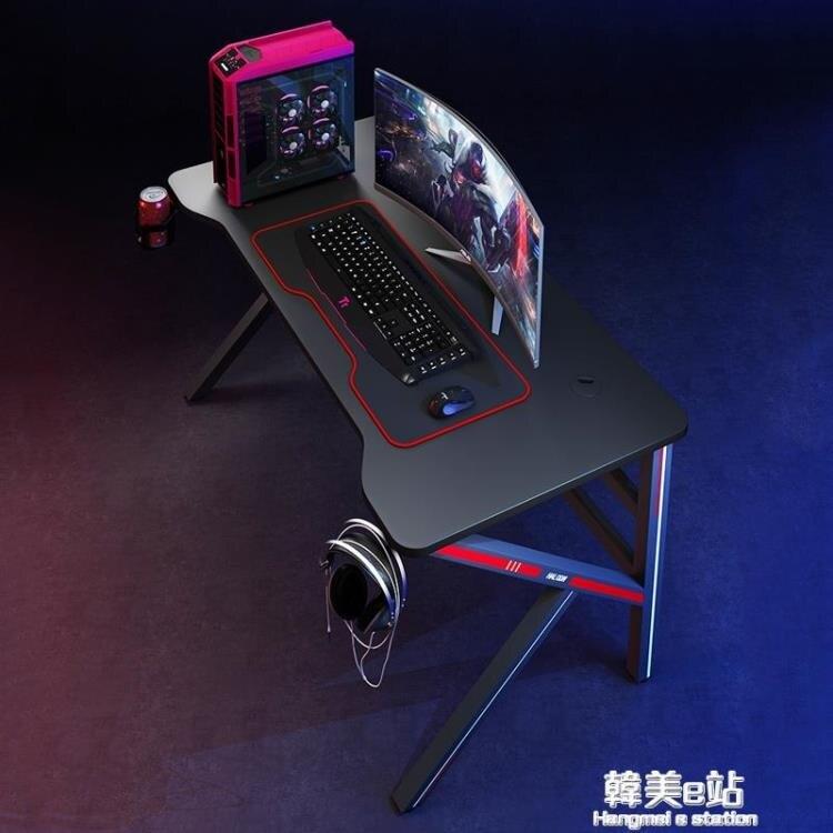 電競桌台式電腦桌家用書桌專業游戲電競桌椅組合套裝 全館牛轉錢坤 新品開好運