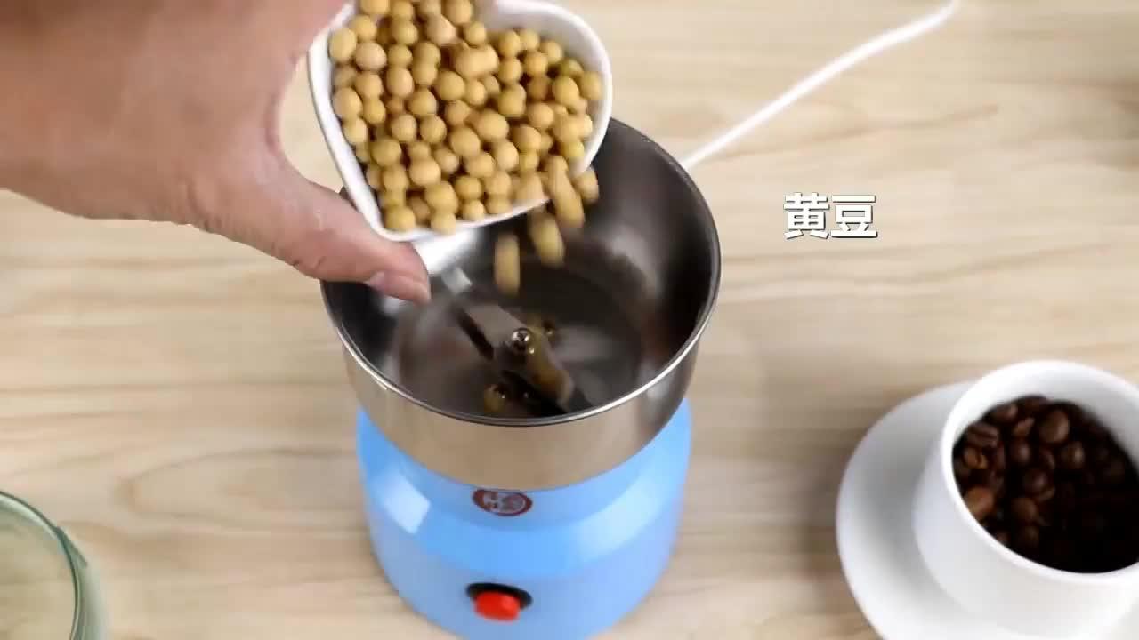 家用小型研磨機五穀粉碎機中藥材冰糖磨粉機110v