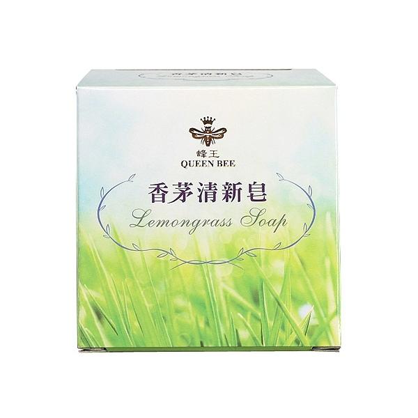 蜂王 香茅清新皂(90g)【小三美日】