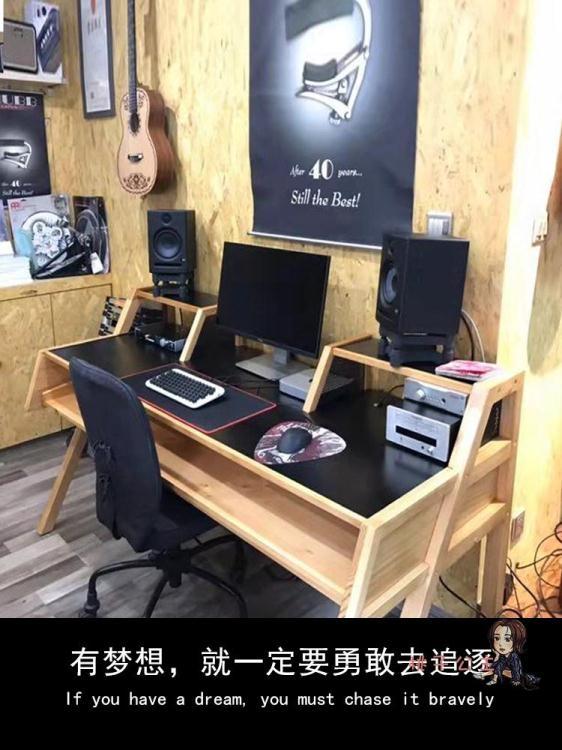 音樂工作台 音樂編曲工作台 錄音棚電鋼琴桌MIDI電子琴桌調音室實木編曲桌子T
