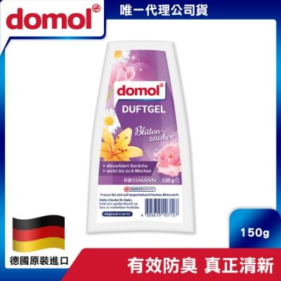 【德國domol】浴廁芳香劑-薰衣草 150g