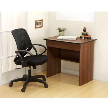 思邁歐辦公電腦椅
