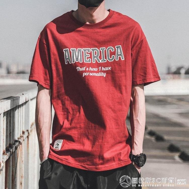 夏季短袖t恤青少年 日系寬鬆純棉休閒韓版潮流印花半袖男體恤 麻吉好貨